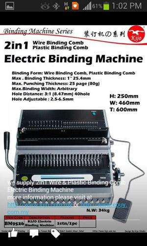 Kijo 2 In 1 Electric Binding Machine Stationery Store In